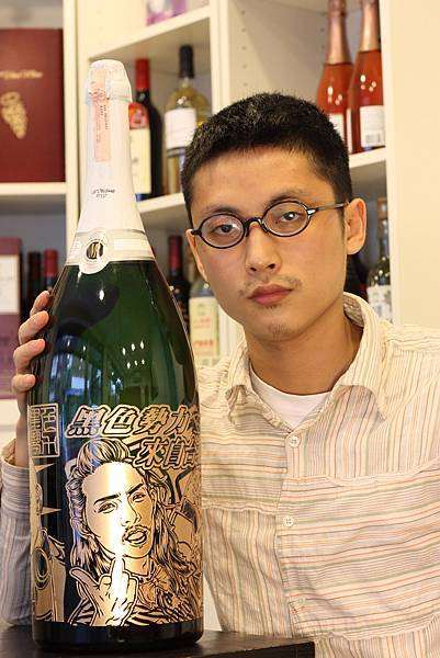 歐柏拉酒瓶雕刻 www.obera.com.tw