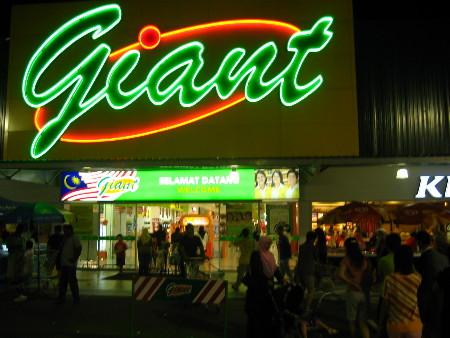 Malasia Giant market.JPG