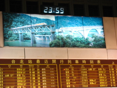 Taipei Main Station 02.JPG