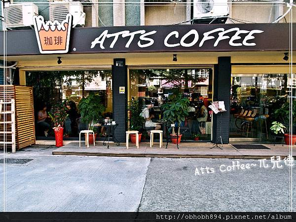 ATTS咖啡1