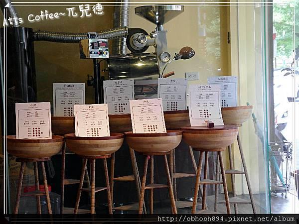 ATTS咖啡7