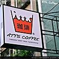 ATTS咖啡2