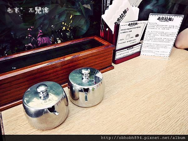 屯京拉麵(7)