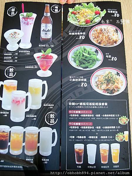 屯京拉麵(3)