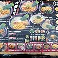 屯京拉麵(4)