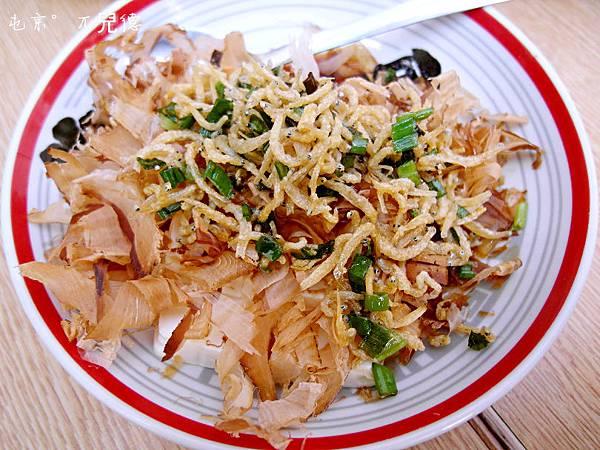 屯京拉麵(10)