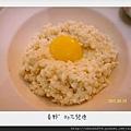 春野新派川菜4