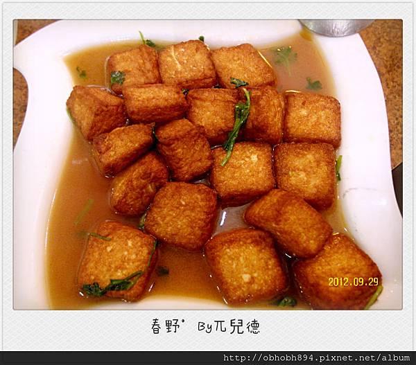 春野新派川菜3