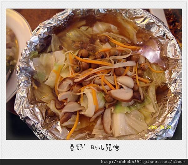 春野新派川菜9