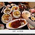 春野新派川菜12