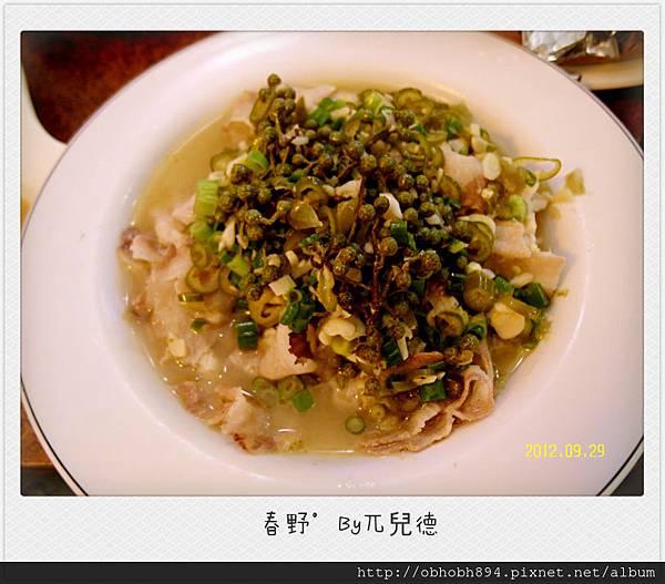 春野新派川菜10