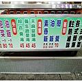 慶丸子素食4