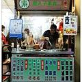 慶丸子素食3