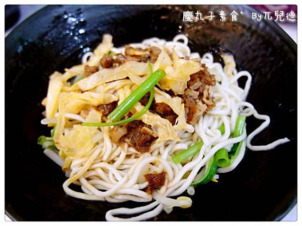 慶丸子素食6