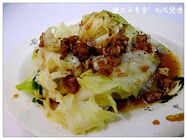 慶丸子素食9