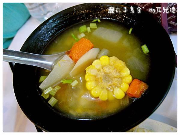慶丸子素食11