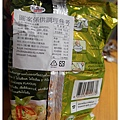 綠咖哩泡麵2
