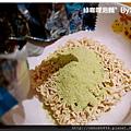 綠咖哩泡麵4