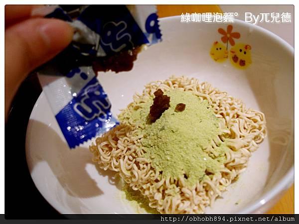 綠咖哩泡麵5