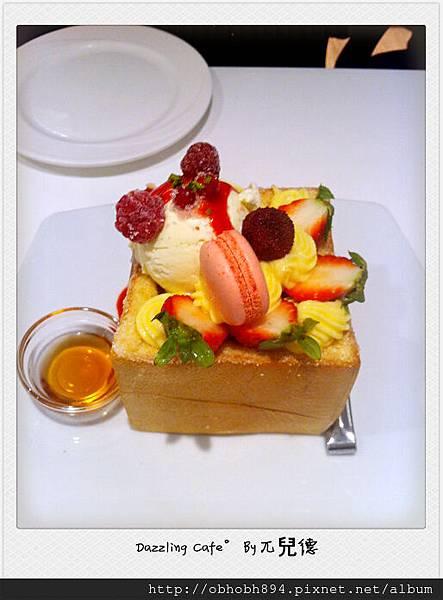 Dazzling Cafe3