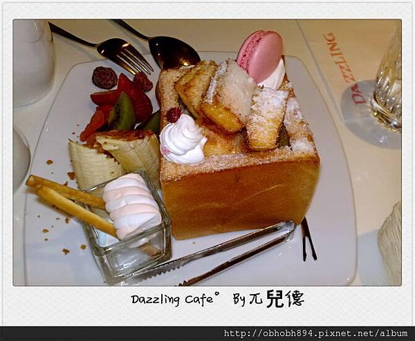 Dazzling Cafe4