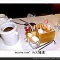 Dazzling Cafe5