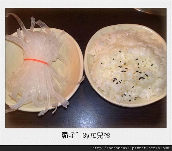 霸子涮涮鍋(5)