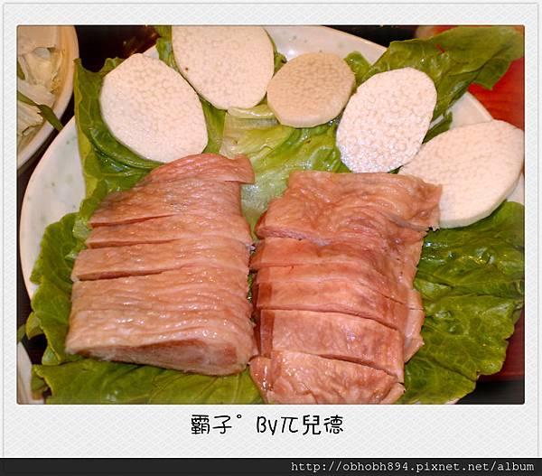 霸子涮涮鍋(7)