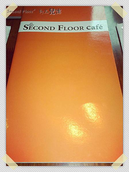 Second Floor Cafe(1)
