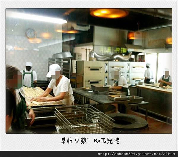阜杭豆漿(4)