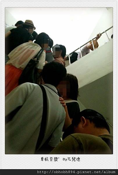 阜杭豆漿(3)