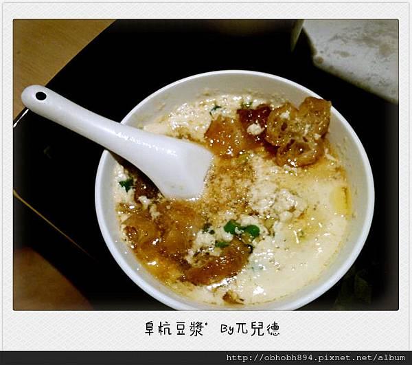 阜杭豆漿(11)