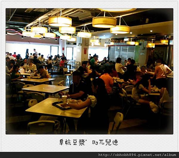 阜杭豆漿(5)