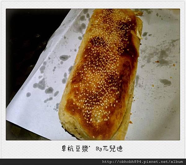 阜杭豆漿(17)