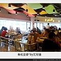 阜杭豆漿(8)