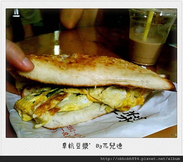 阜杭豆漿(16)