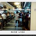 阜杭豆漿(7)