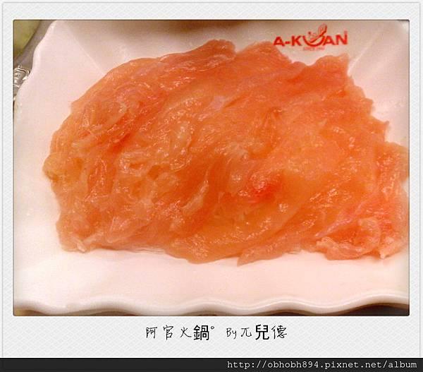 阿官火鍋(3)