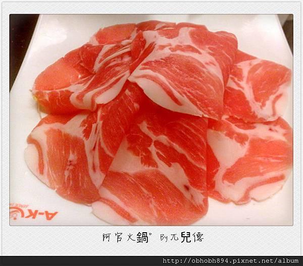 阿官火鍋(5)