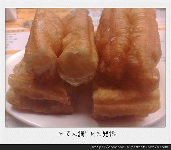 阿官火鍋(9)
