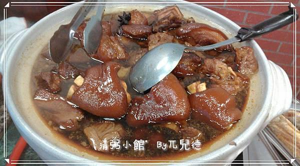 清粥小館(5)