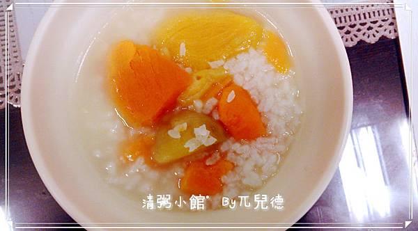 清粥小館(13)