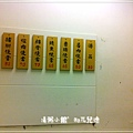 清粥小館(12)