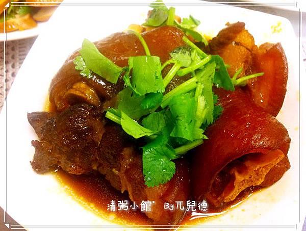 清粥小館(15)
