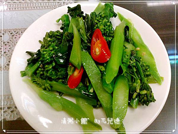 清粥小館(24)