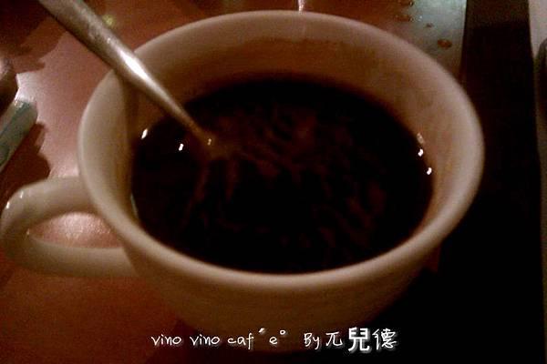 vino vino咖啡(8)