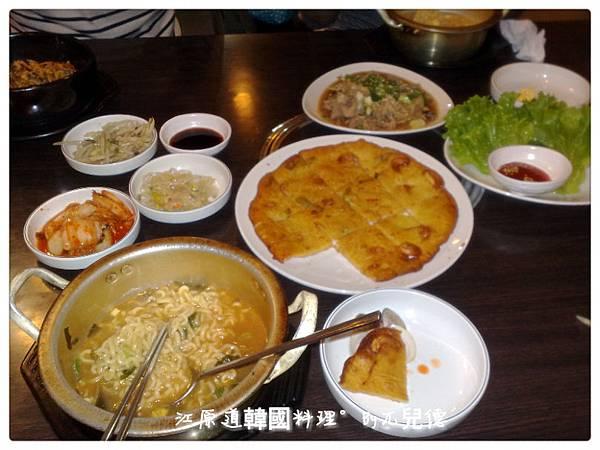 江原道韓國料理16