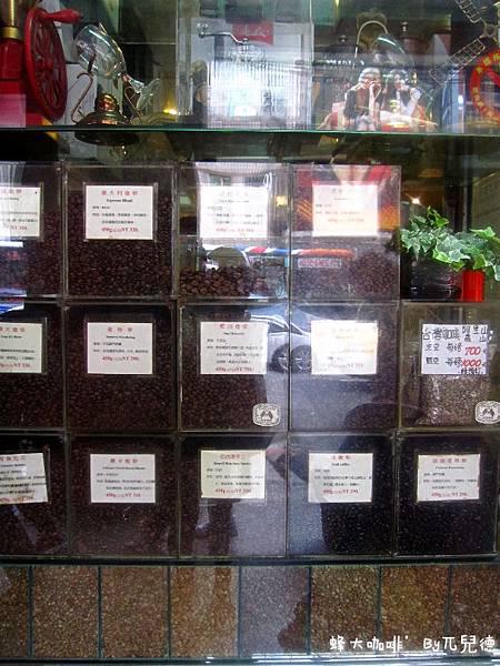 蜂大咖啡13