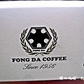 蜂大咖啡7