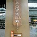 無老鍋(38)